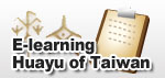 E-Learning Huayu of Taiwan